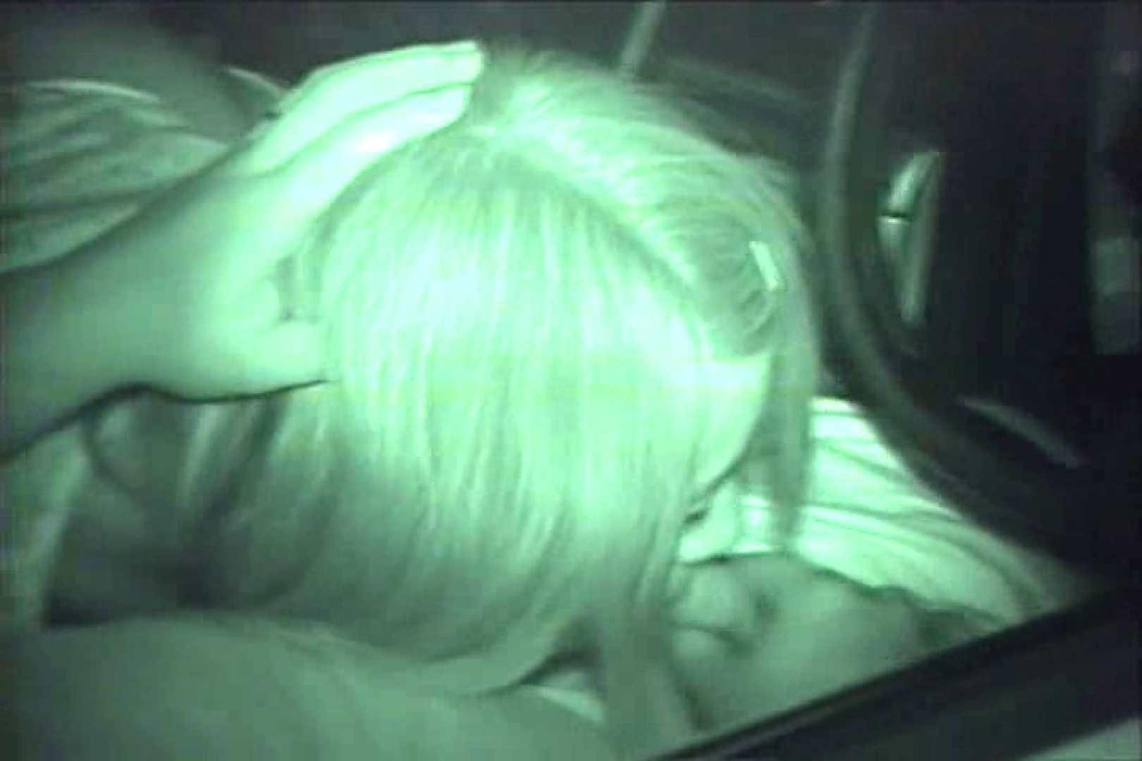車の中はラブホテル 無修正版  Vol.17 マンコ | 赤外線  97画像 50