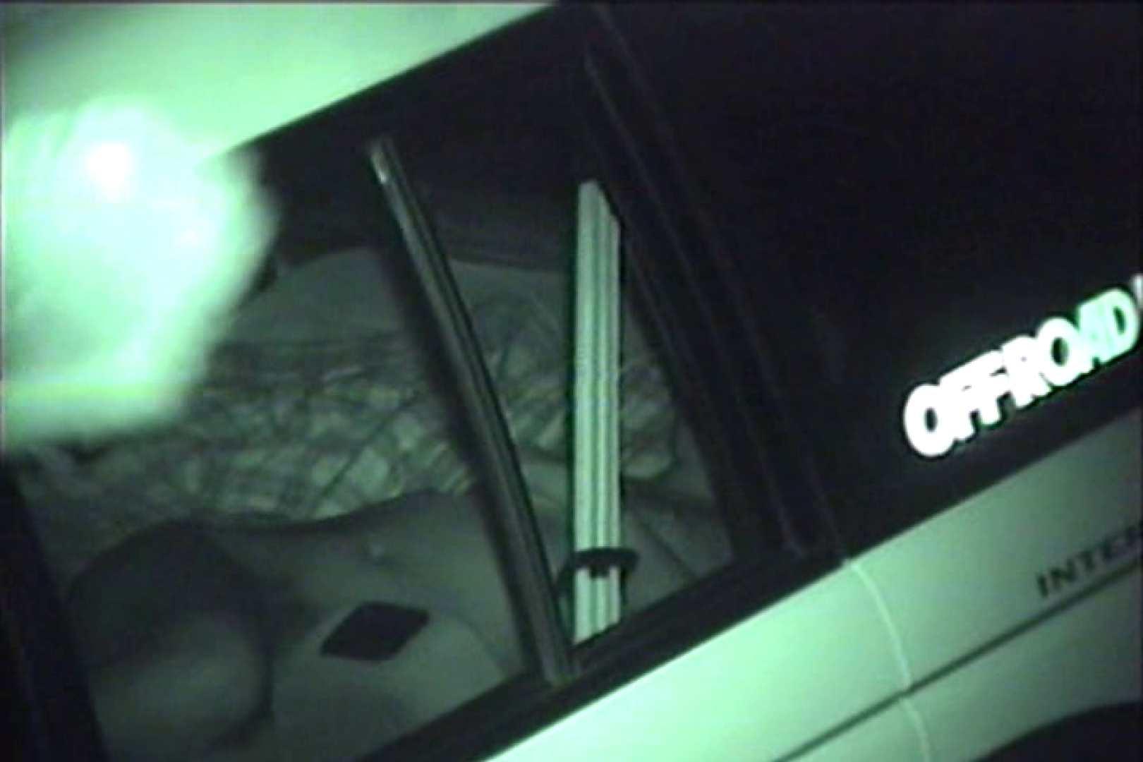 車の中はラブホテル 無修正版  Vol.17 エロティックなOL オメコ無修正動画無料 97画像 51