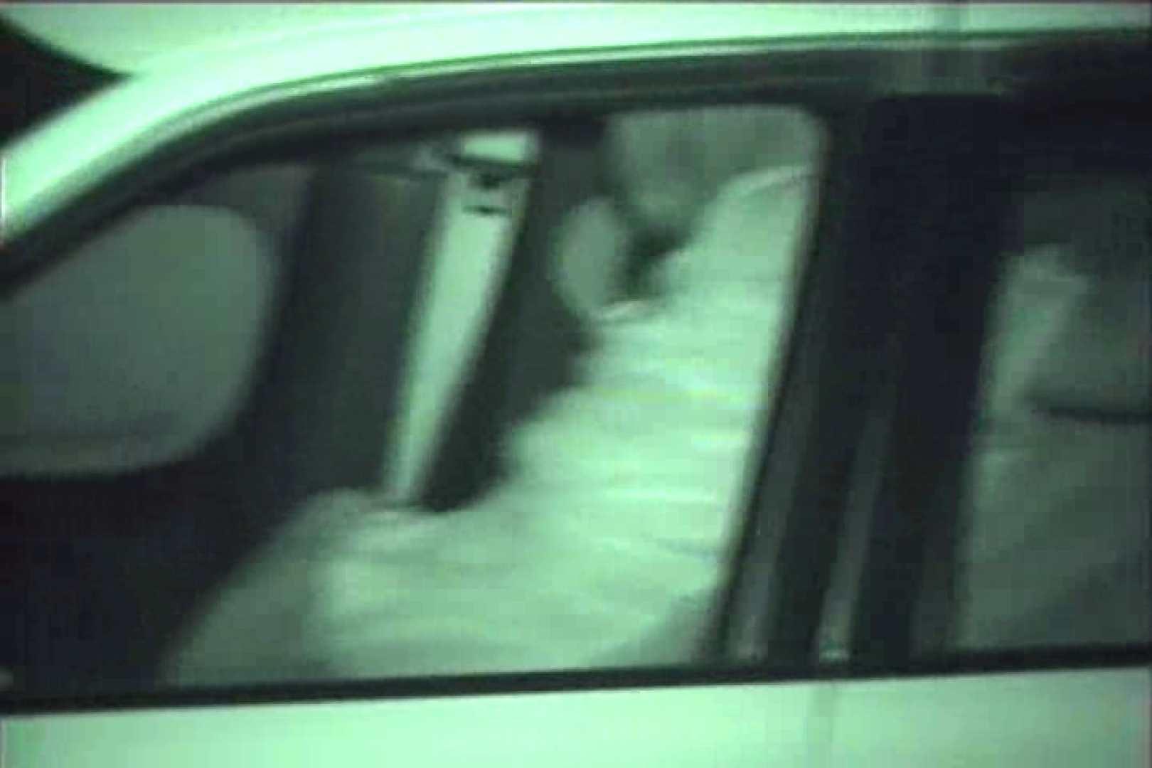 車の中はラブホテル 無修正版  Vol.17 エッチなセックス エロ画像 97画像 73