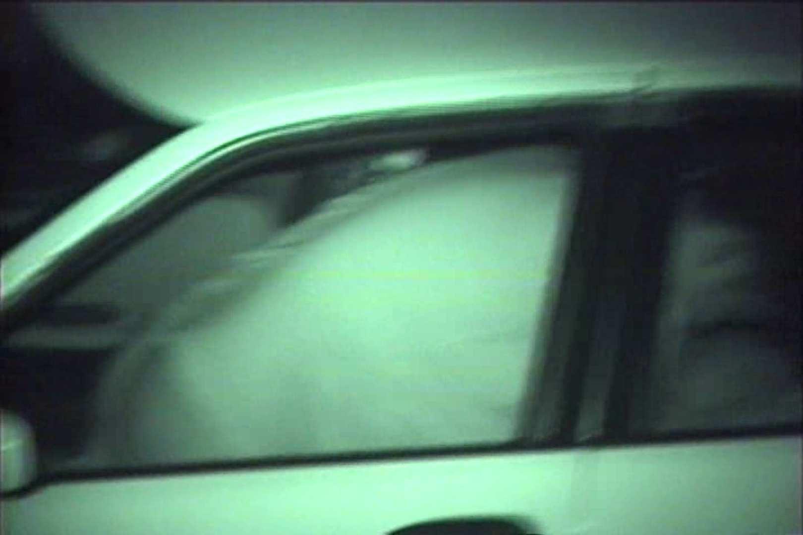 車の中はラブホテル 無修正版  Vol.17 ホテル 濡れ場動画紹介 97画像 75