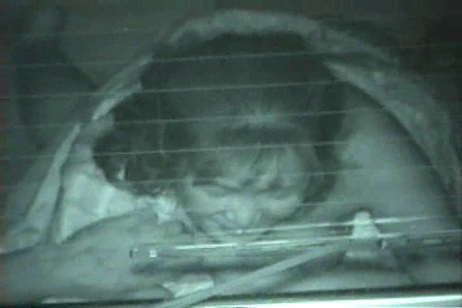車の中はラブホテル 無修正版  Vol.23 盗撮特集 オマンコ動画キャプチャ 81画像 45