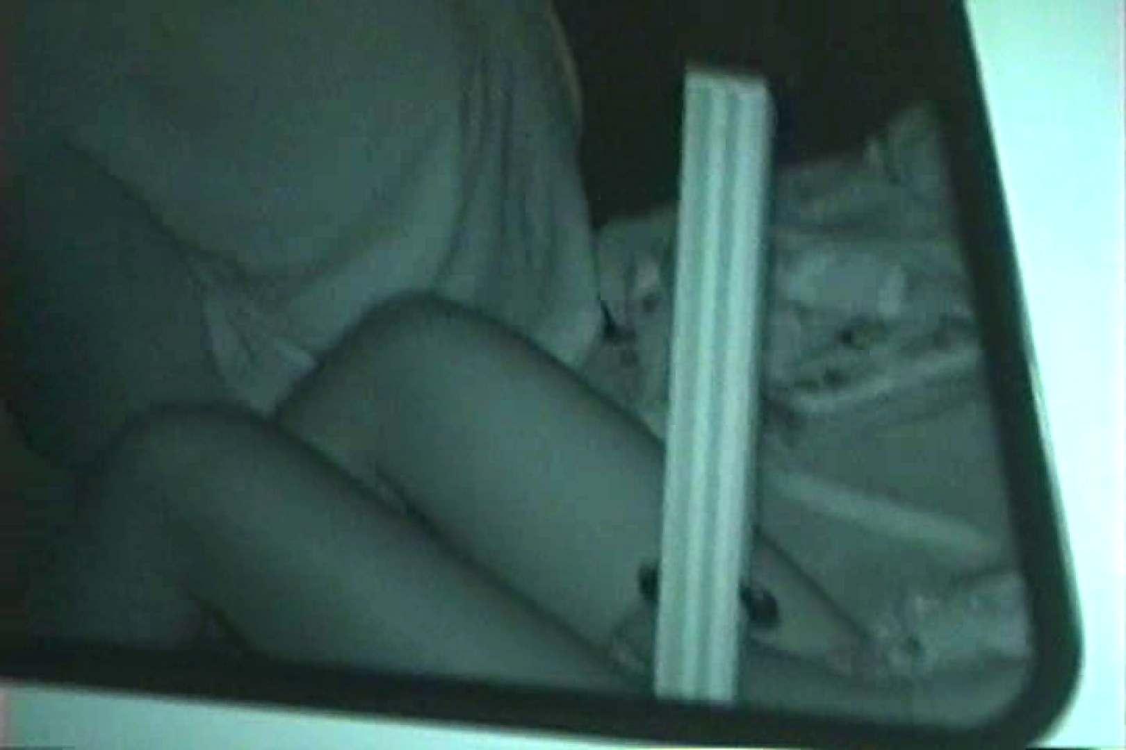 車の中はラブホテル 無修正版  Vol.23 盗撮特集 オマンコ動画キャプチャ 81画像 59