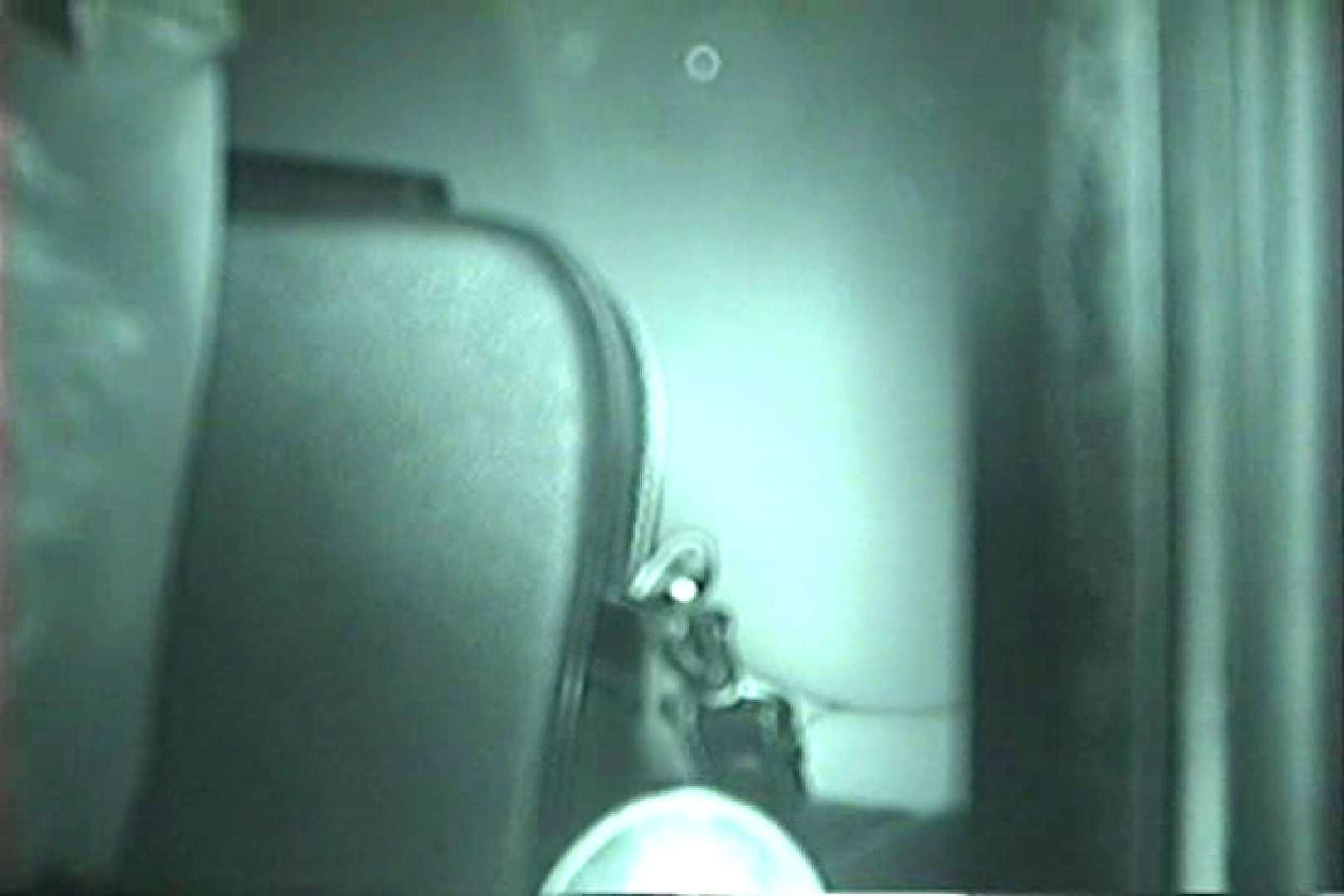 車の中はラブホテル 無修正版  Vol.23 エロティックなOL おまんこ無修正動画無料 81画像 65