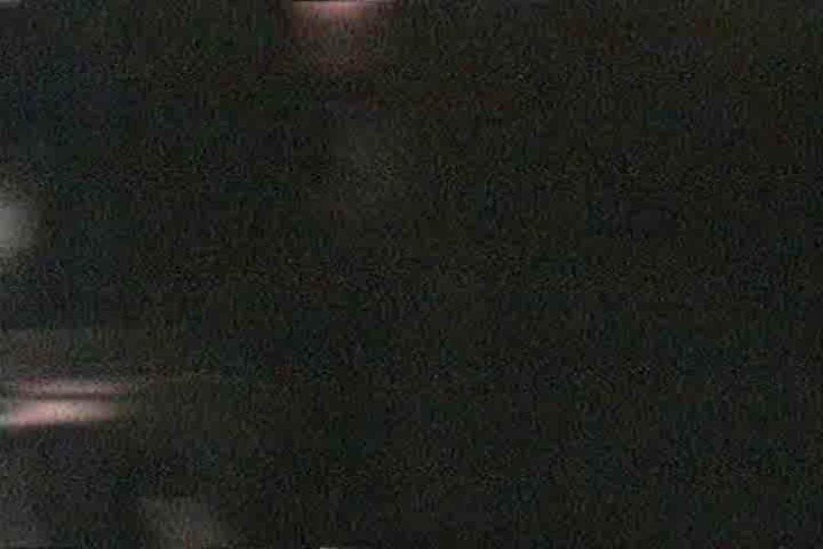 車の中はラブホテル 無修正版  Vol.23 エロティックなOL おまんこ無修正動画無料 81画像 79
