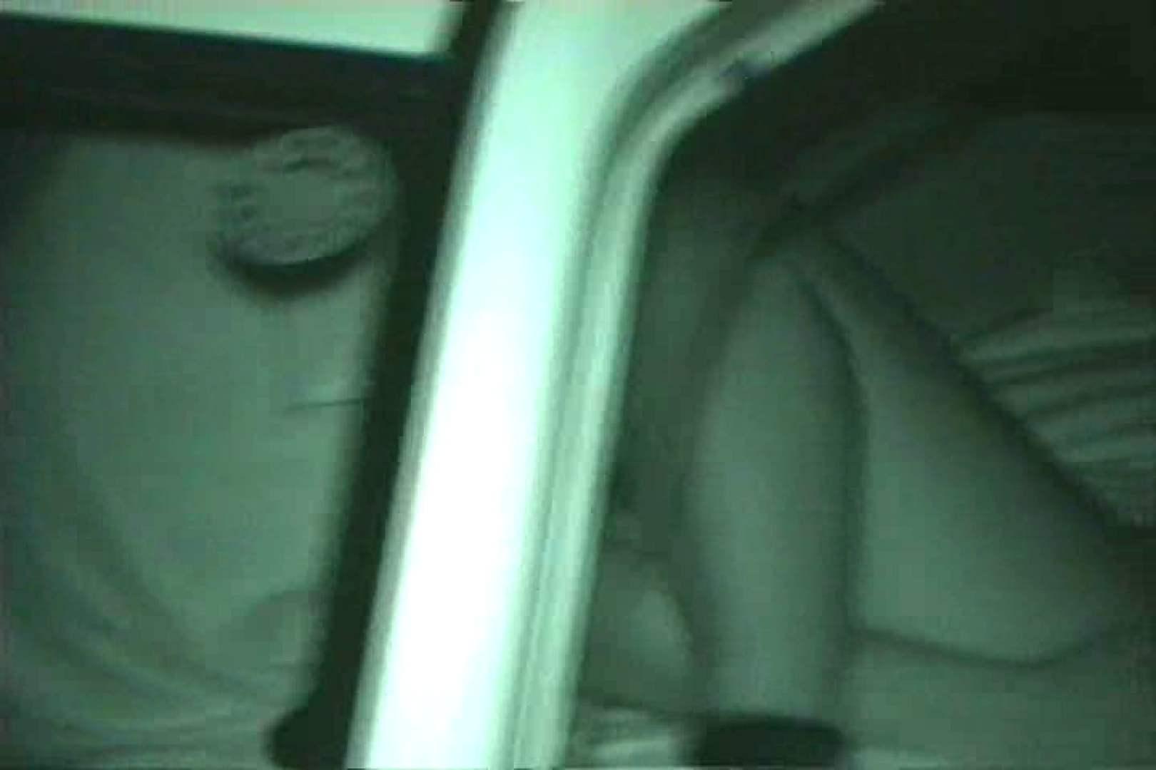 車の中はラブホテル 無修正版  Vol.24 素人はめどり ワレメ動画紹介 102画像 32