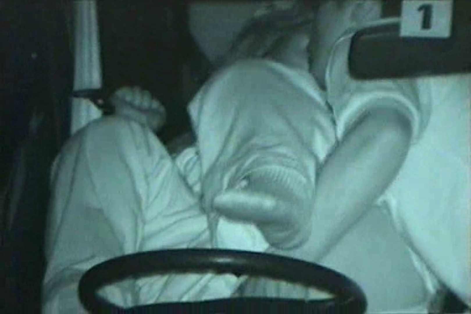 車の中はラブホテル 無修正版  Vol.24 車の中のカップル  102画像 91