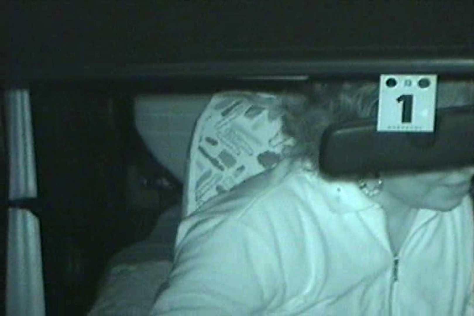 車の中はラブホテル 無修正版  Vol.24 素人はめどり ワレメ動画紹介 102画像 95