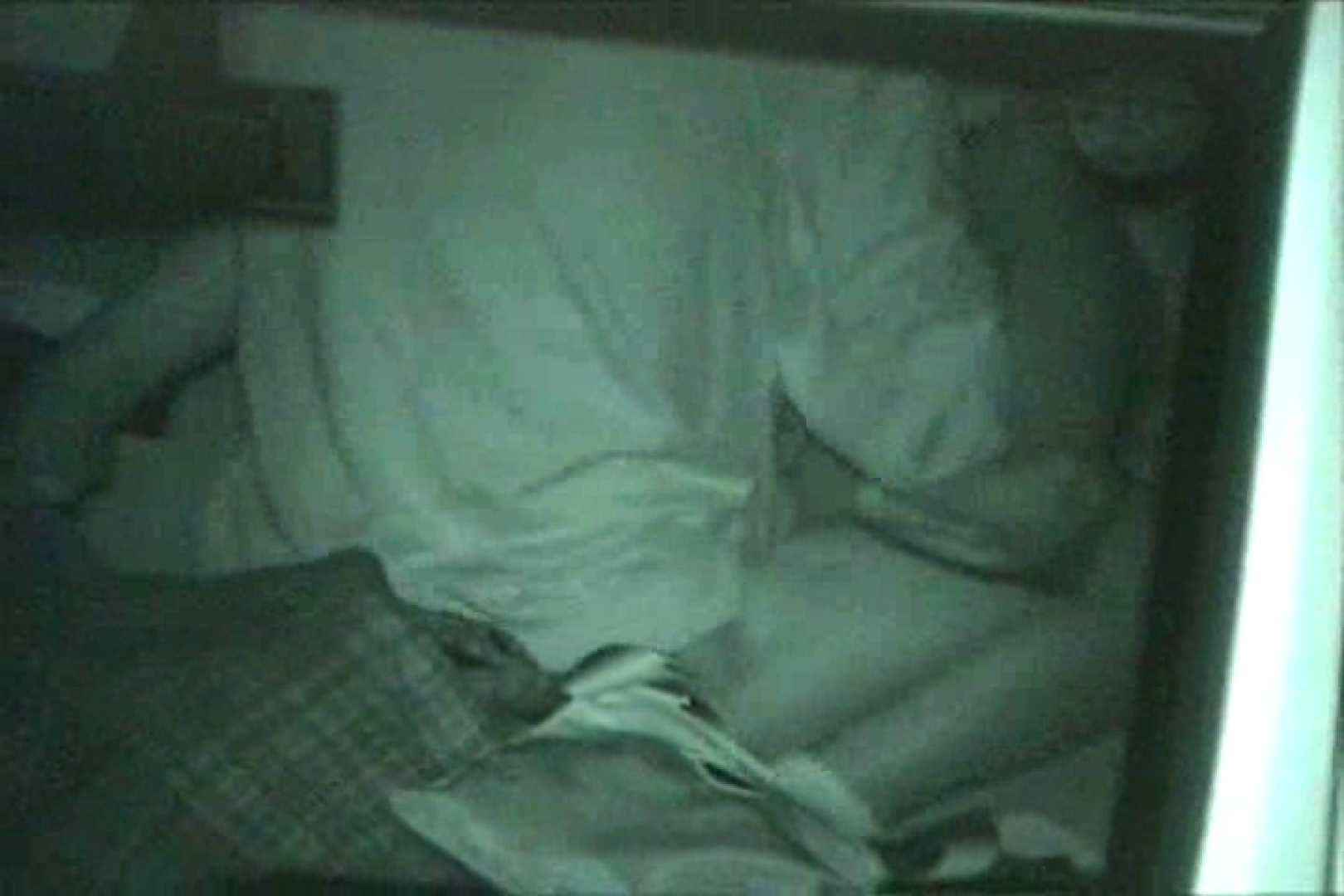 車の中はラブホテル 無修正版  Vol.27 盗撮特集  58画像 24