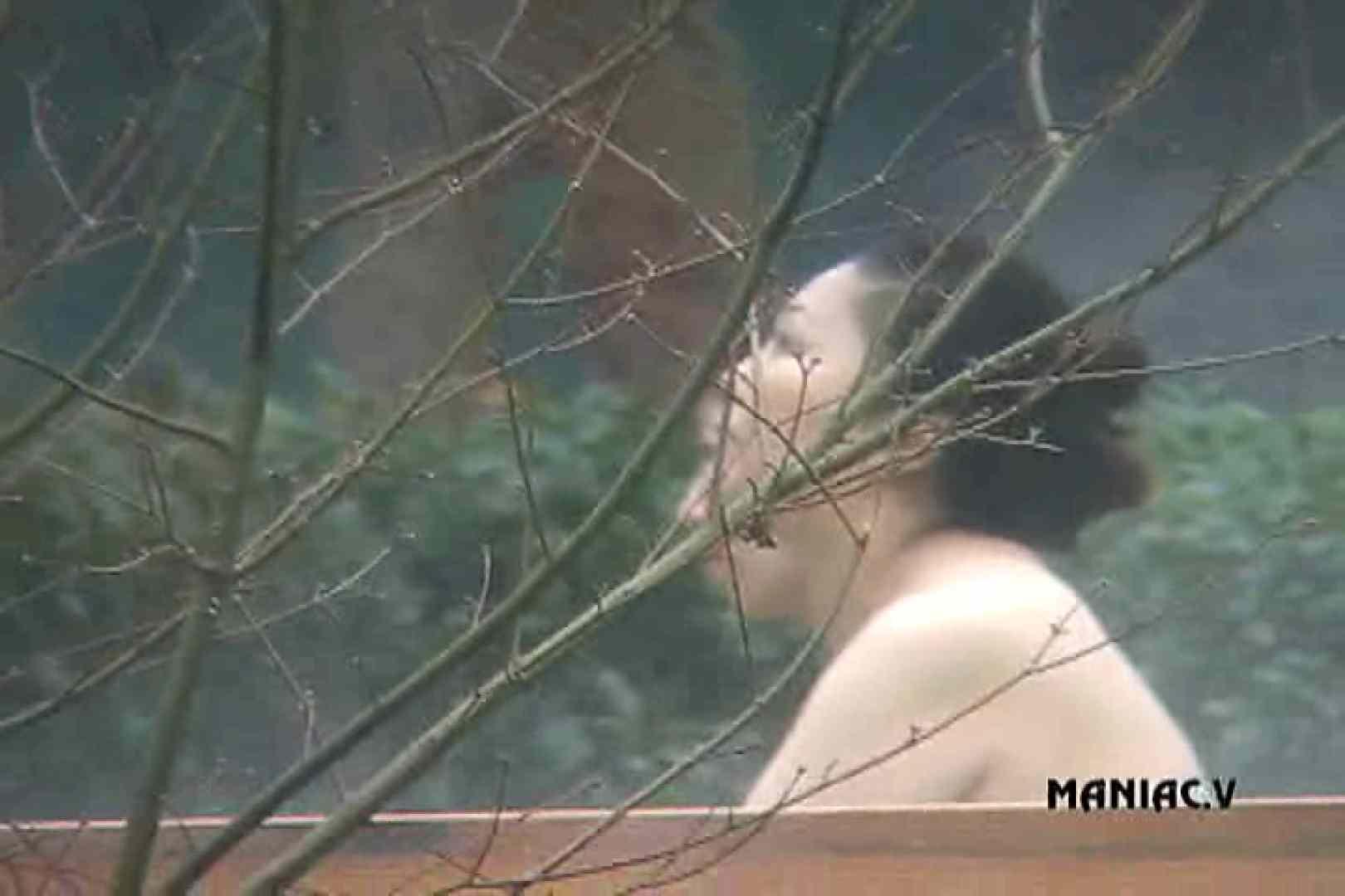 FU.ROVol.1 女子風呂盗撮 | エロティックなOL  104画像 51