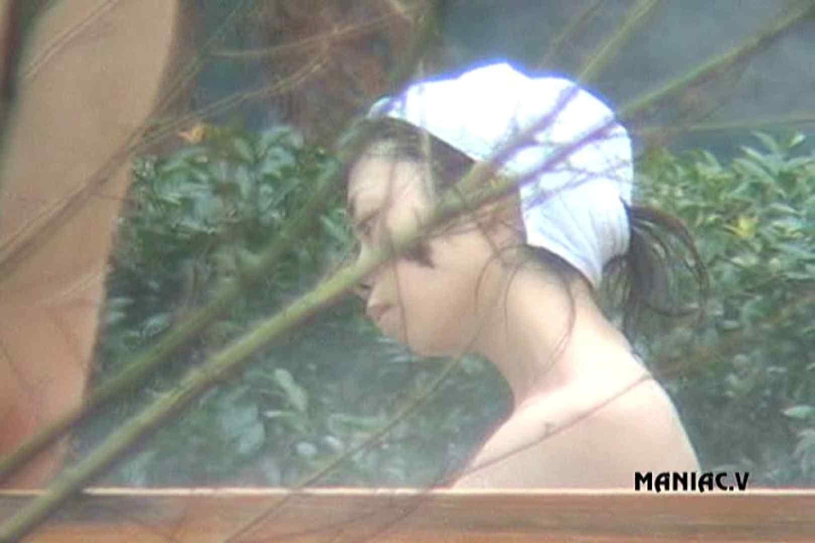 FU.ROVol.1 女子風呂盗撮 | エロティックなOL  104画像 53