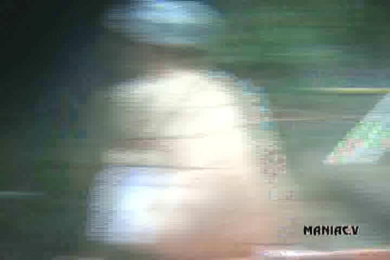 FU.ROVol.1 女子風呂盗撮  104画像 56