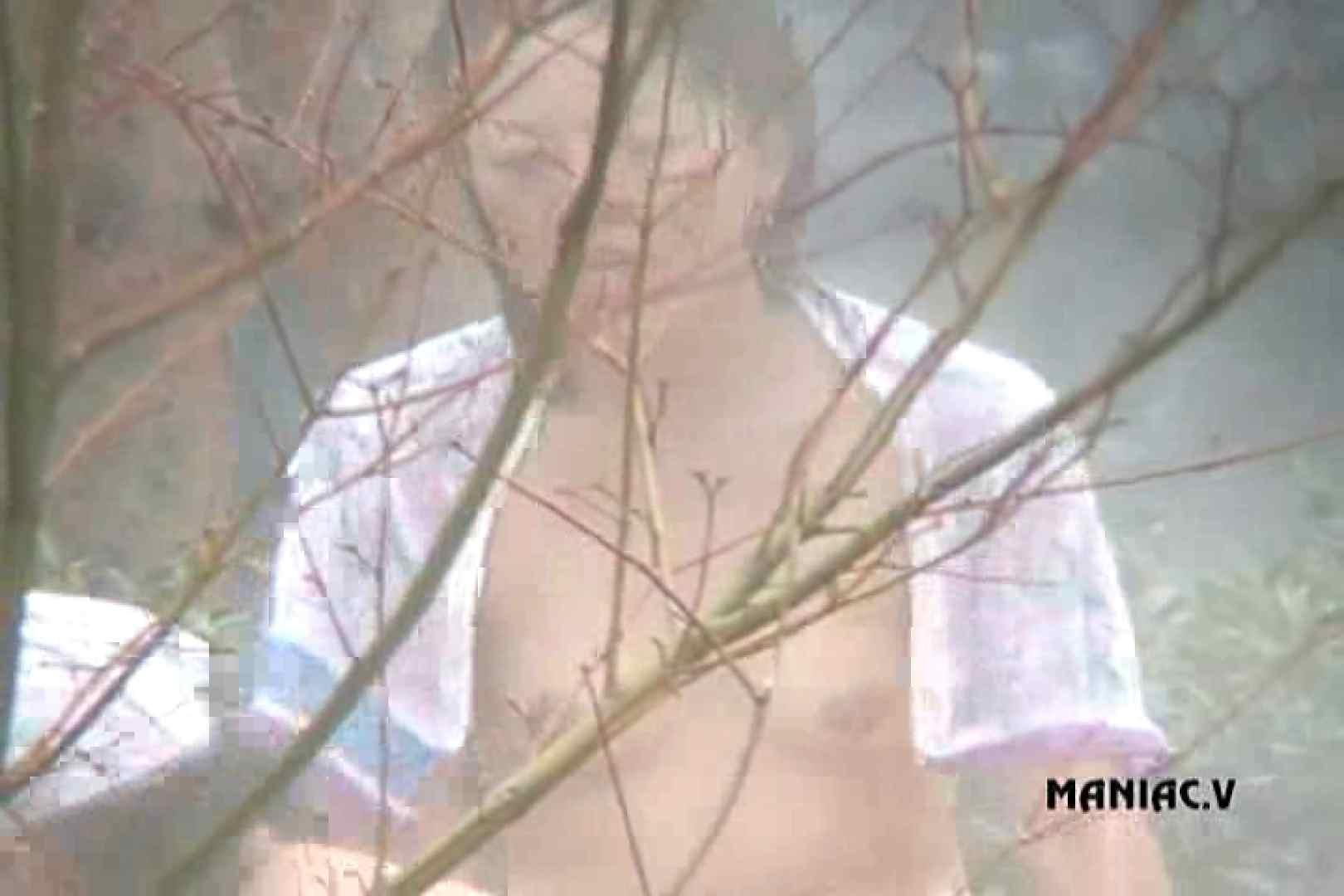 FU.ROVol.1 女子風呂盗撮  104画像 70