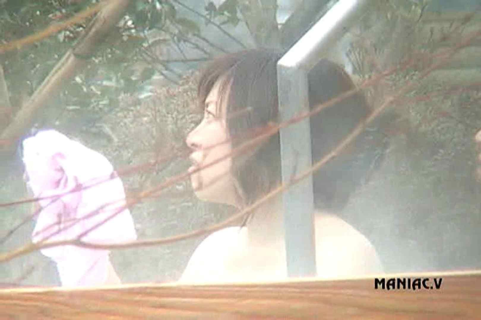 FU.ROVol.1 女子風呂盗撮 | エロティックなOL  104画像 71