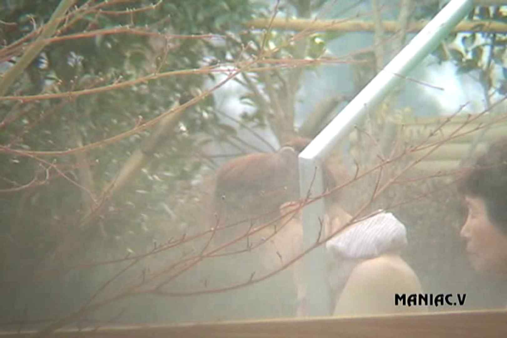 FU.ROVol.1 女子風呂盗撮 | エロティックなOL  104画像 83