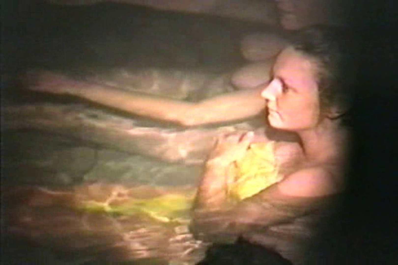 激撮!! 接写天井裏の刺客Vol.4 女子風呂盗撮 | 接写  79画像 16