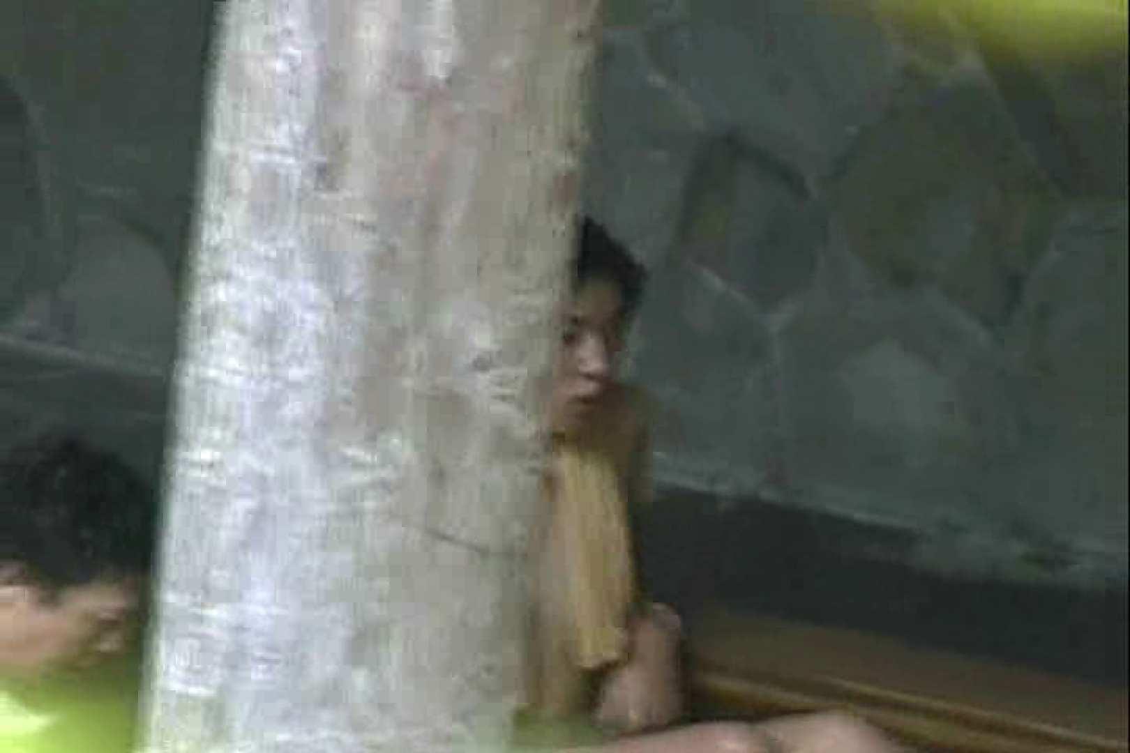 激撮!! 接写天井裏の刺客Vol.4 女子風呂盗撮 | 接写  79画像 76