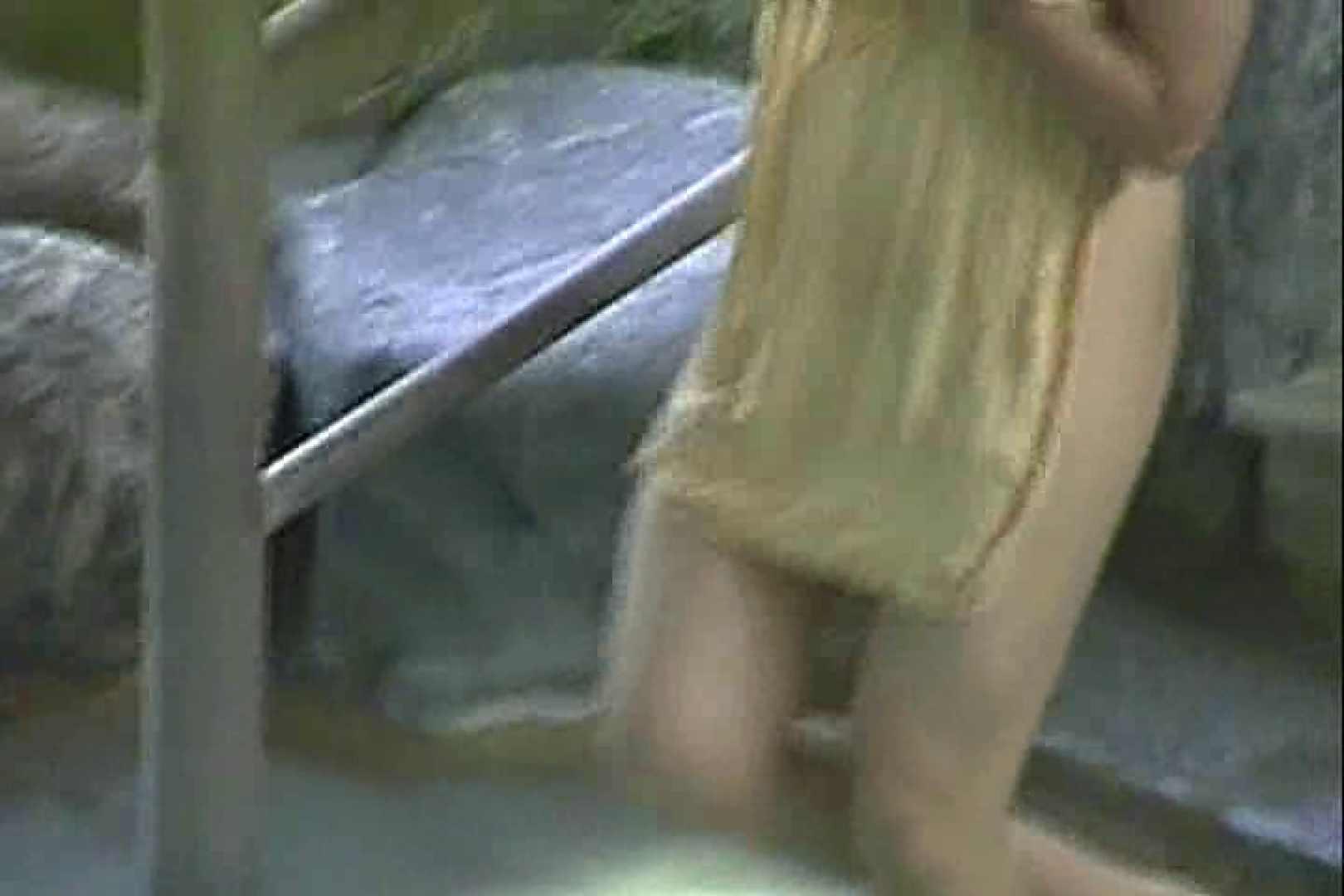 激撮!! 接写天井裏の刺客Vol.4 エロティックなOL おめこ無修正画像 79画像 77