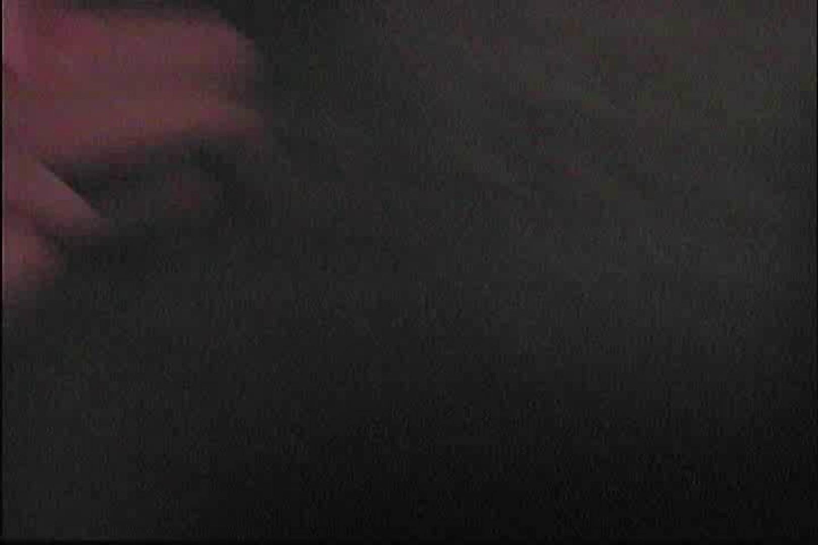 激撮!! 接写天井裏の刺客Vol.6 エロティックなOL  58画像 36