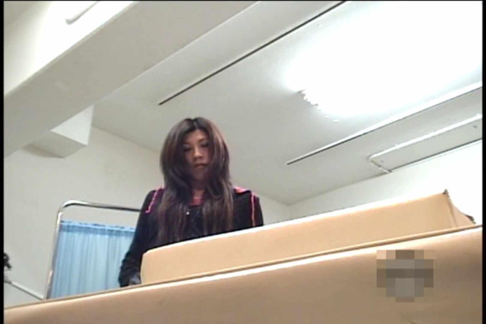 逆噴射病院 肛門科Vol.4 熟女のヌード ワレメ動画紹介 81画像 55
