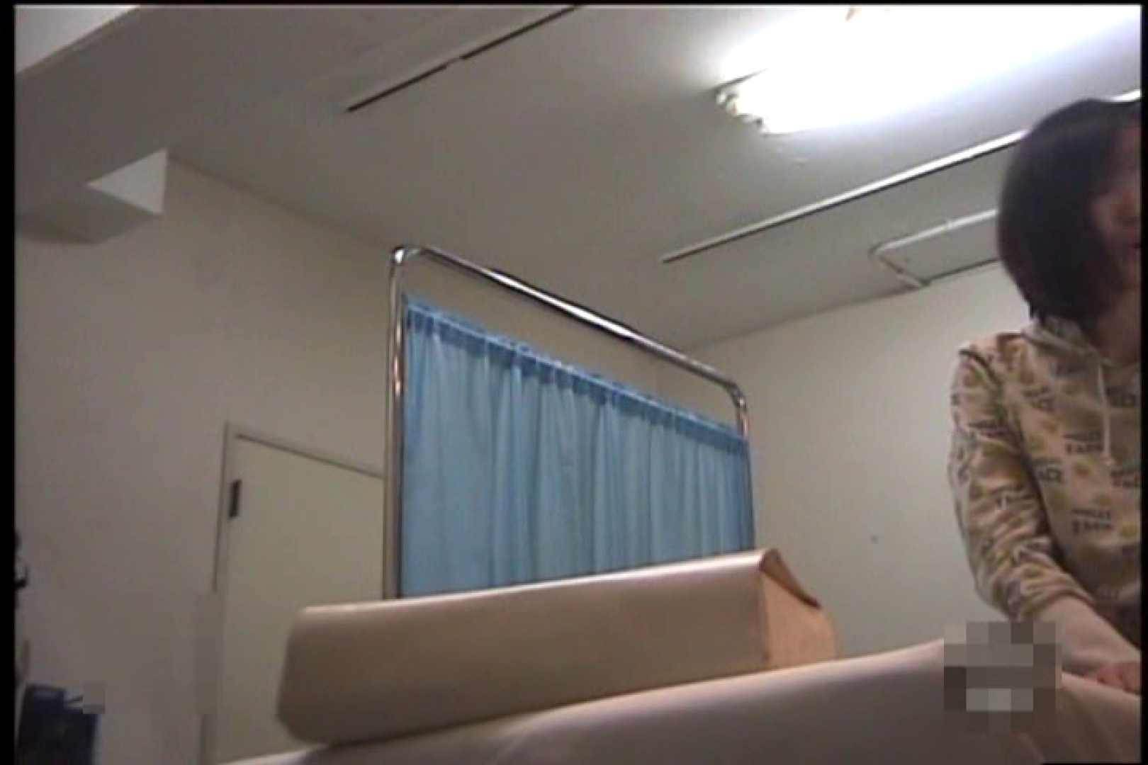 逆噴射病院 肛門科Vol.5 女性の肛門  94画像 18