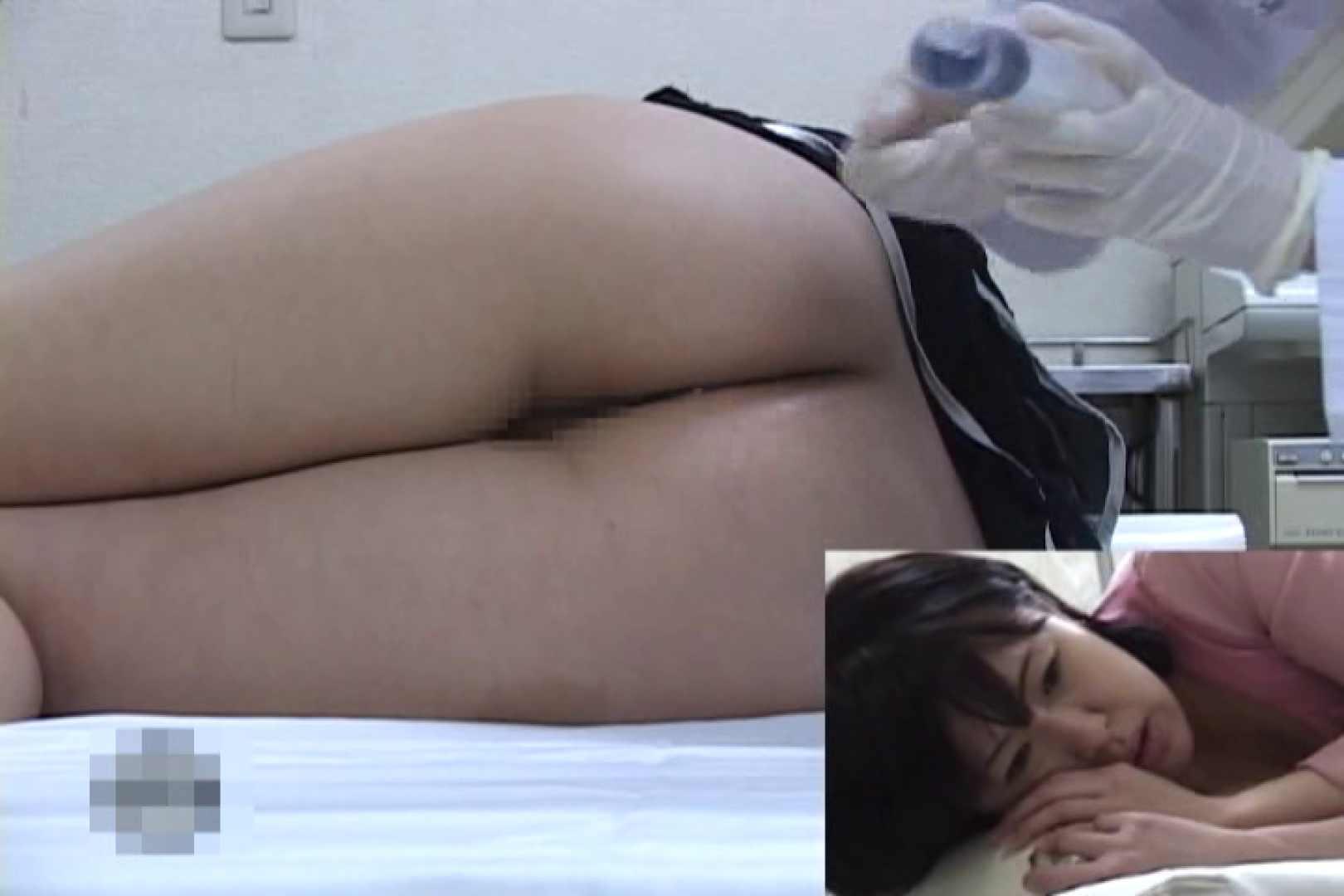 逆噴射病院 肛門科Vol.7 女性の肛門 すけべAV動画紹介 100画像 41