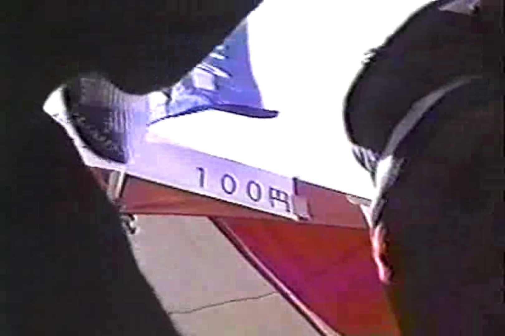 「ちくりん」さんのオリジナル未編集パンチラVol.1_01 チラ   エロティックなOL  95画像 76