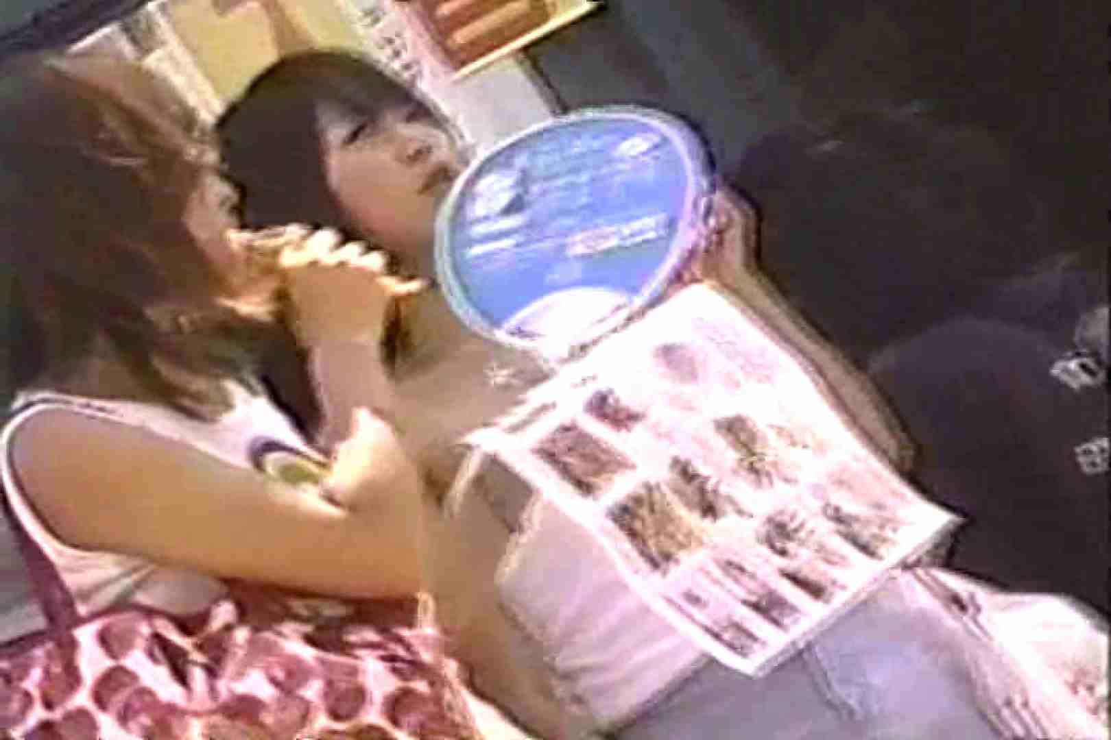 「ちくりん」さんのオリジナル未編集パンチラVol.1_01 パンチラのぞき セックス無修正動画無料 95画像 77