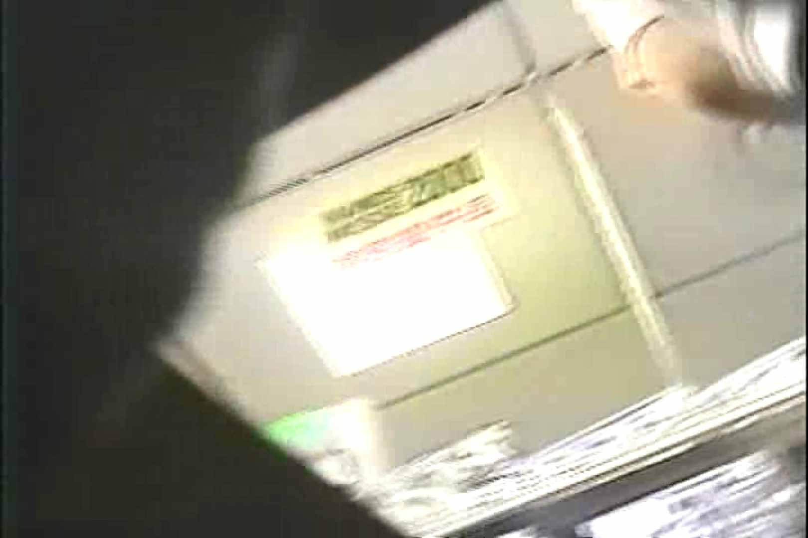 「ちくりん」さんのオリジナル未編集パンチラVol.3_02 パンチラのぞき ぱこり動画紹介 87画像 11