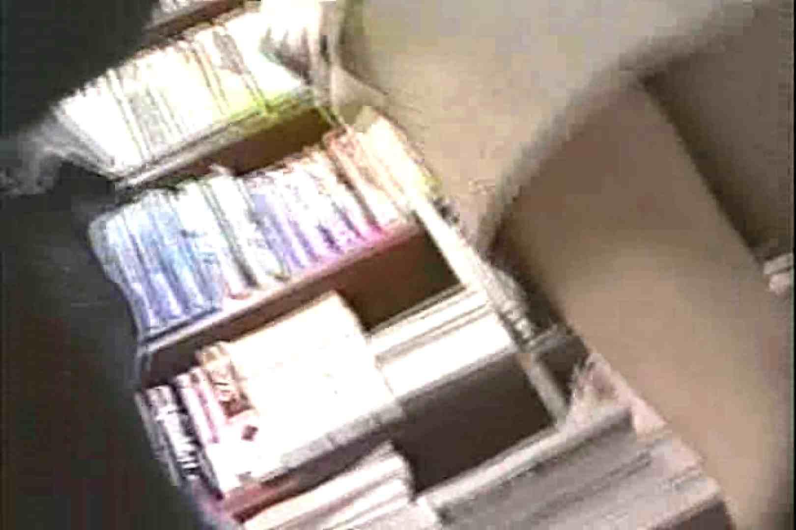 「ちくりん」さんのオリジナル未編集パンチラVol.3_02 パンチラのぞき ぱこり動画紹介 87画像 79
