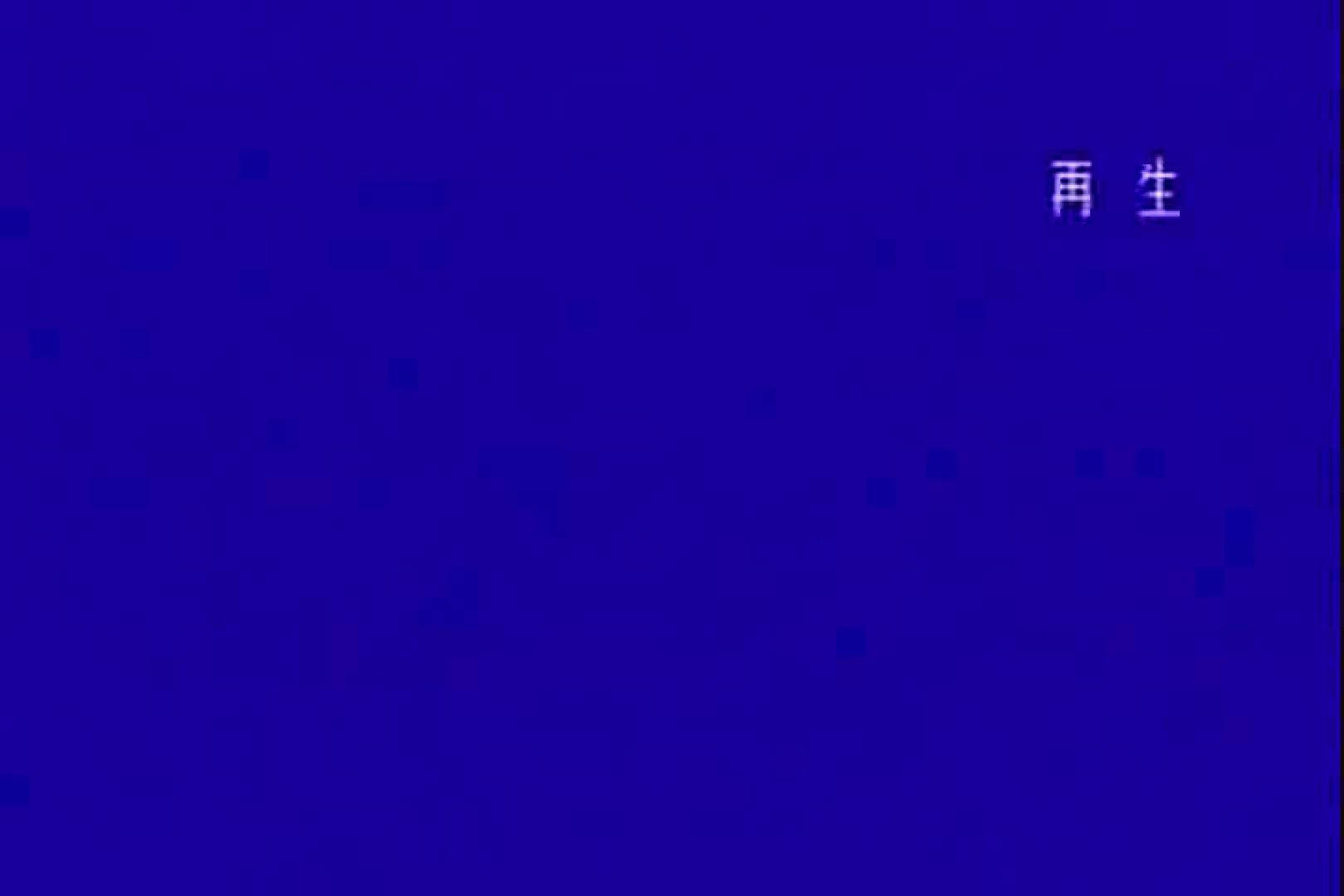 「ちくりん」さんのオリジナル未編集パンチラVol.4_02 エロティックなOL 濡れ場動画紹介 107画像 2