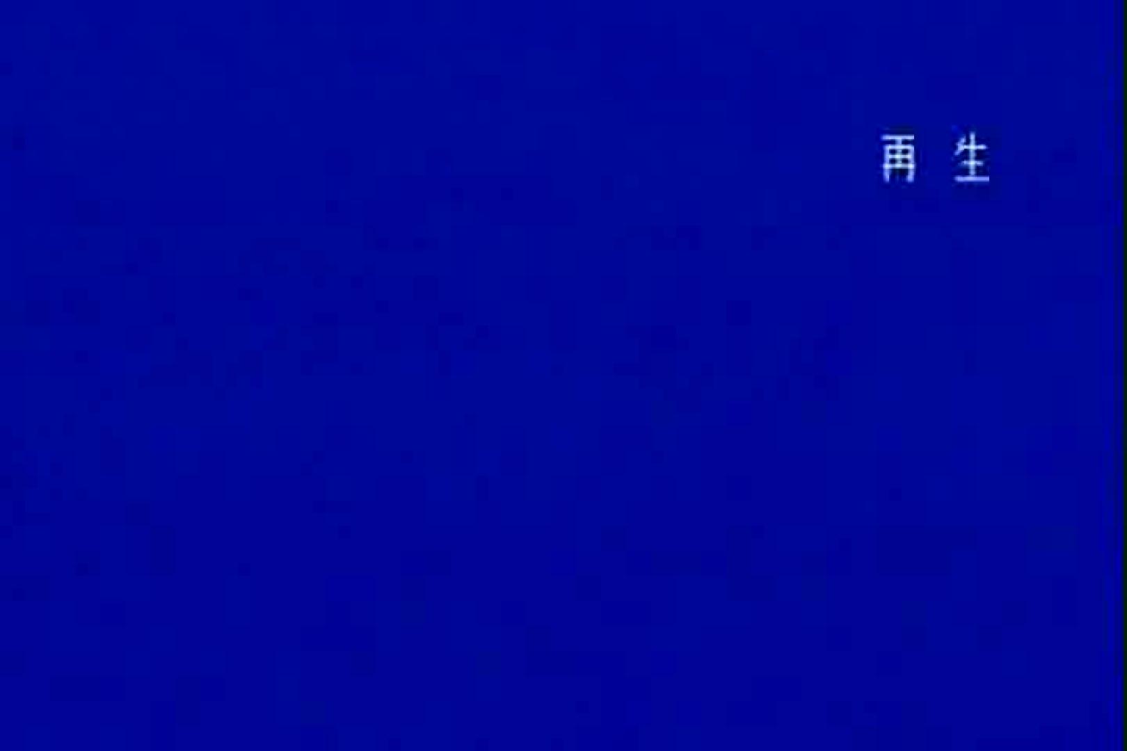 「ちくりん」さんのオリジナル未編集パンチラVol.4_02 お姉さんのヌード おまんこ動画流出 107画像 34