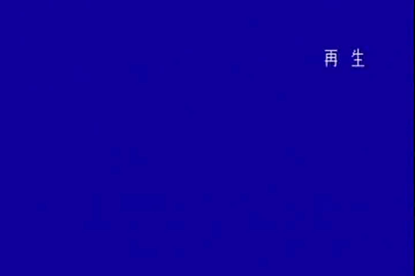 「ちくりん」さんのオリジナル未編集パンチラVol.4_02 ギャルのエロ動画   パンチラのぞき  107画像 36