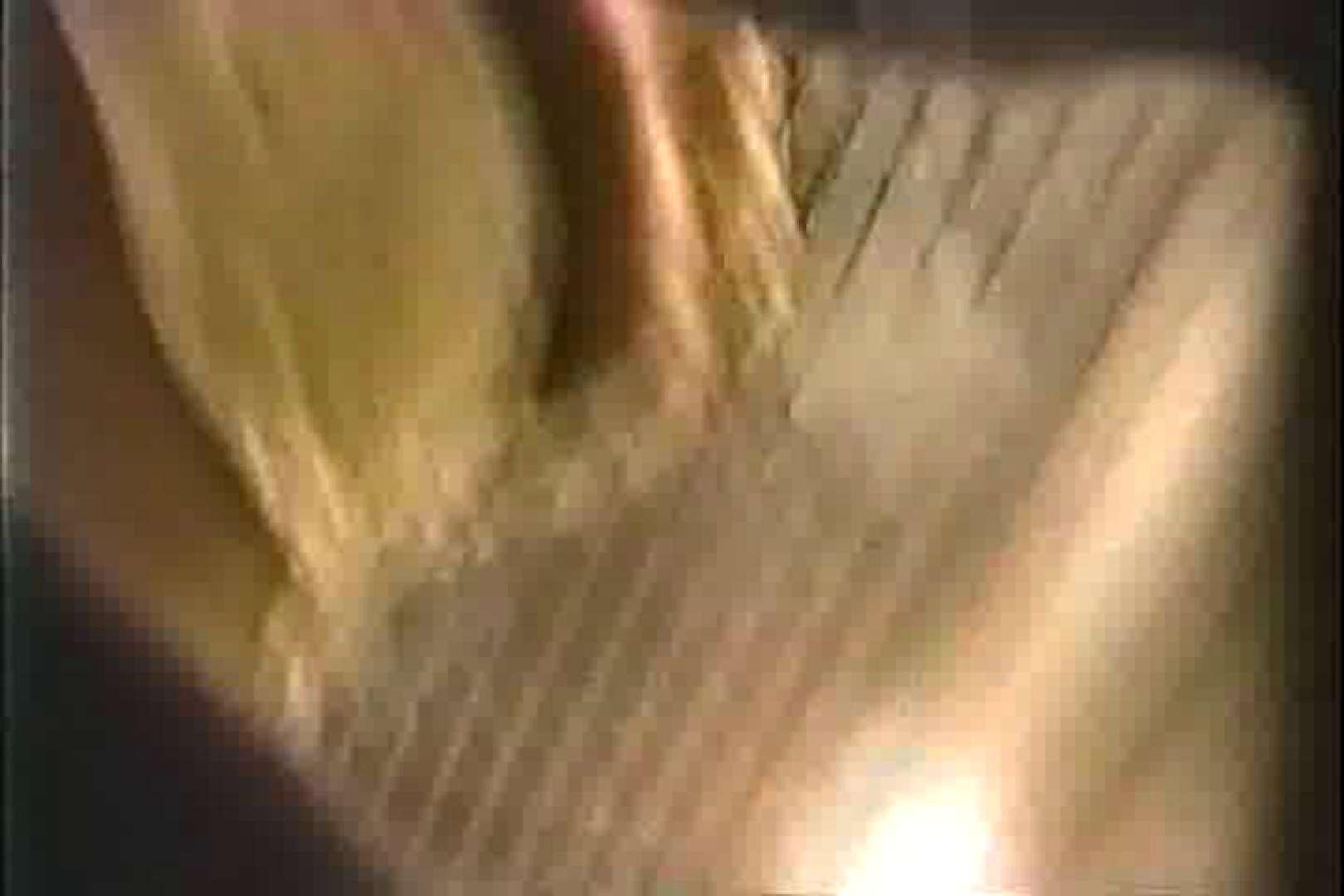 「ちくりん」さんのオリジナル未編集パンチラVol.4_02 チラ すけべAV動画紹介 107画像 38