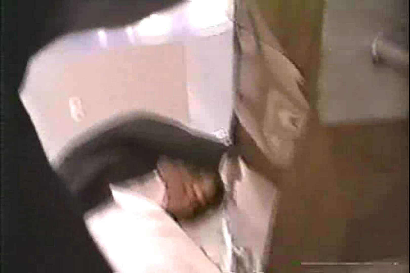 「ちくりん」さんのオリジナル未編集パンチラVol.6_01 パンチラのぞき  73画像 52