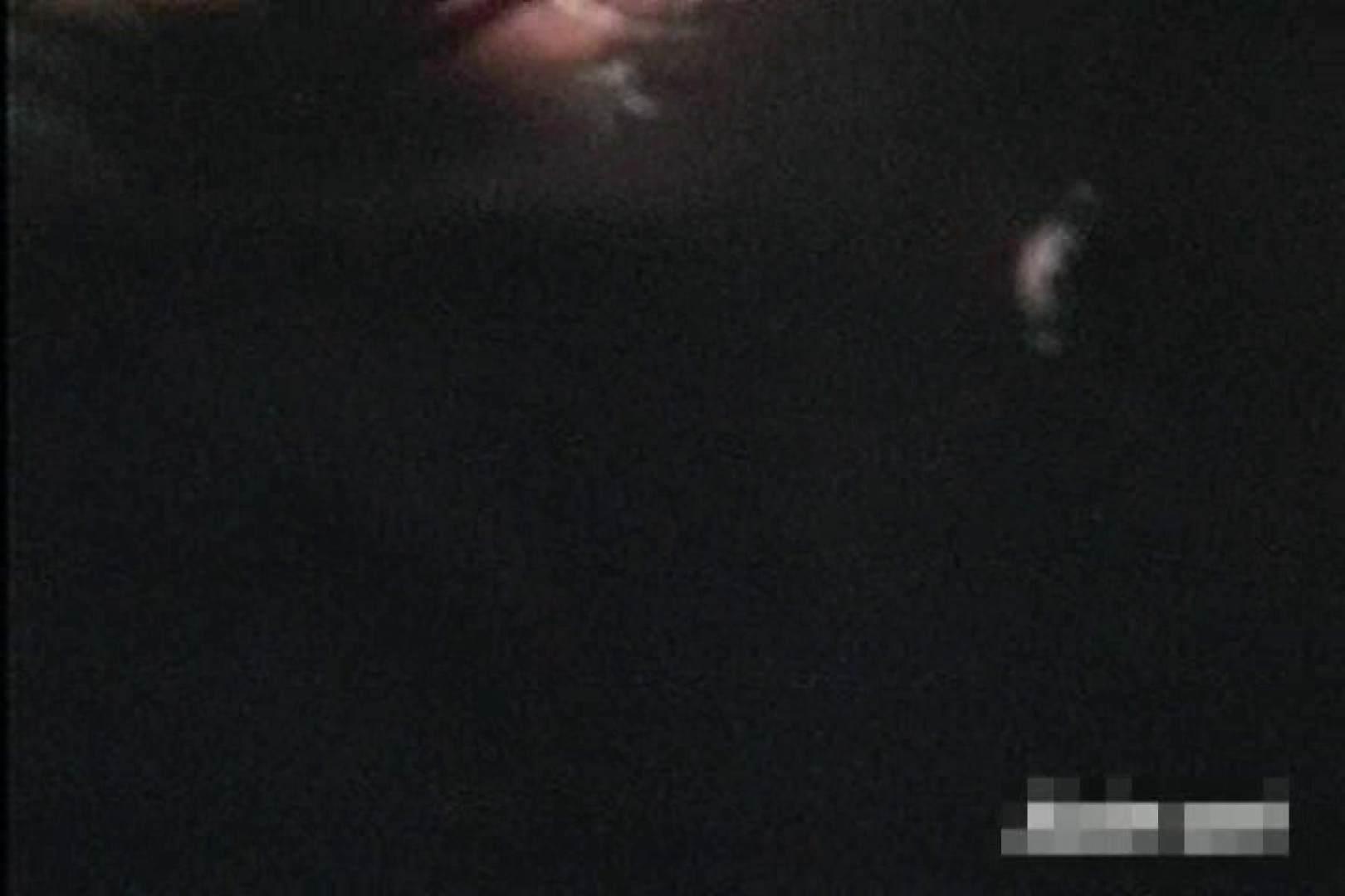 激撮ストーカー記録あなたのお宅拝見しますVol.1 プライベート おまんこ無修正動画無料 71画像 15