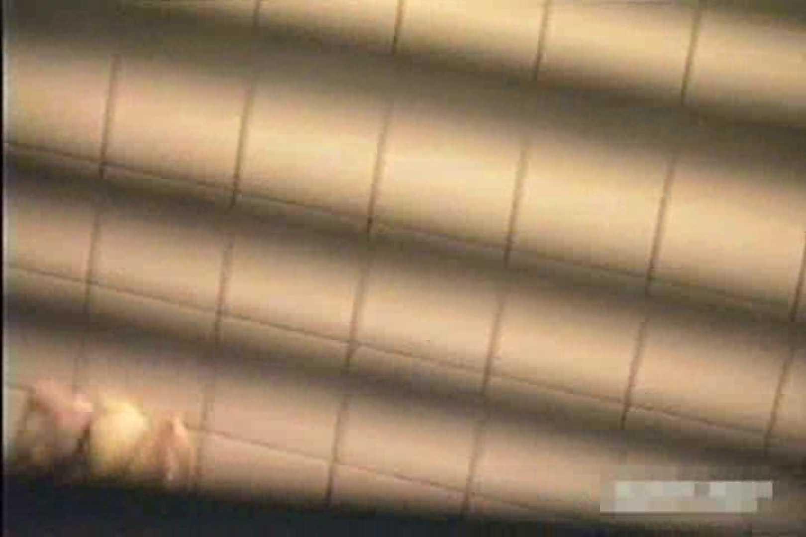 激撮ストーカー記録あなたのお宅拝見しますVol.3 盗撮特集 SEX無修正画像 88画像 39