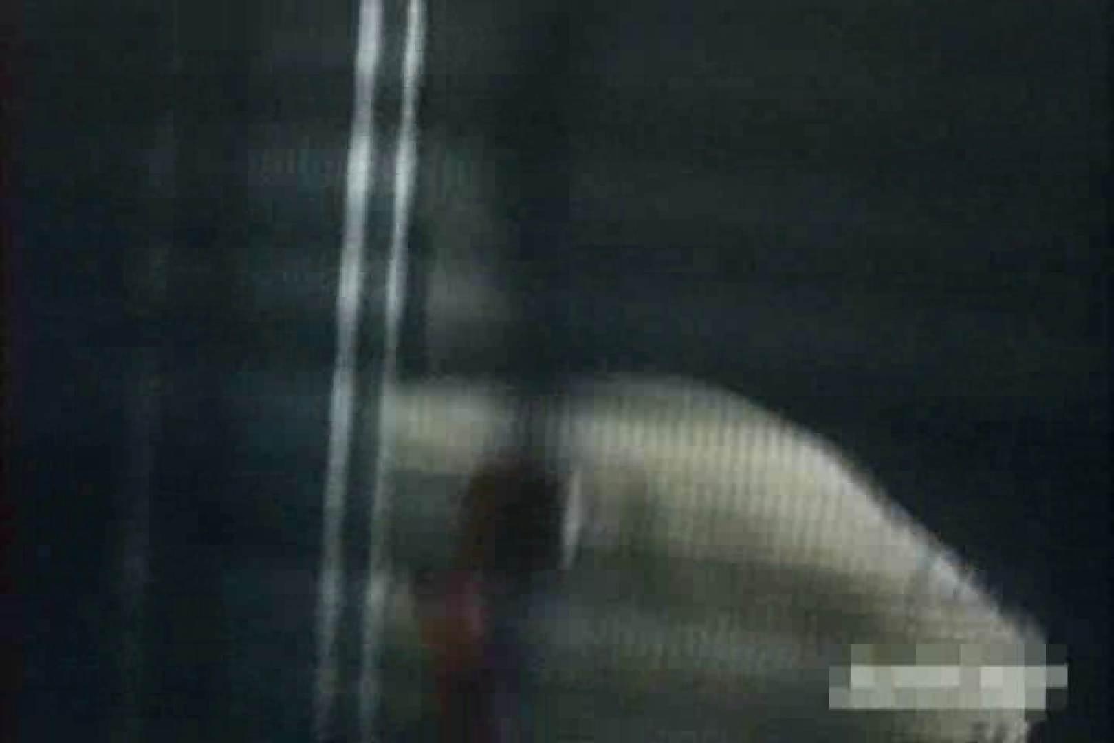 激撮ストーカー記録あなたのお宅拝見しますVol.3 プライベート セックス画像 88画像 76
