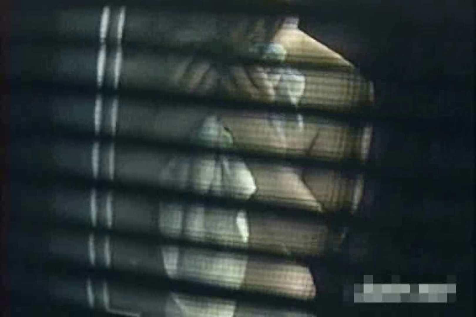 激撮ストーカー記録あなたのお宅拝見しますVol.3 ハプニング 盗み撮り動画 88画像 77