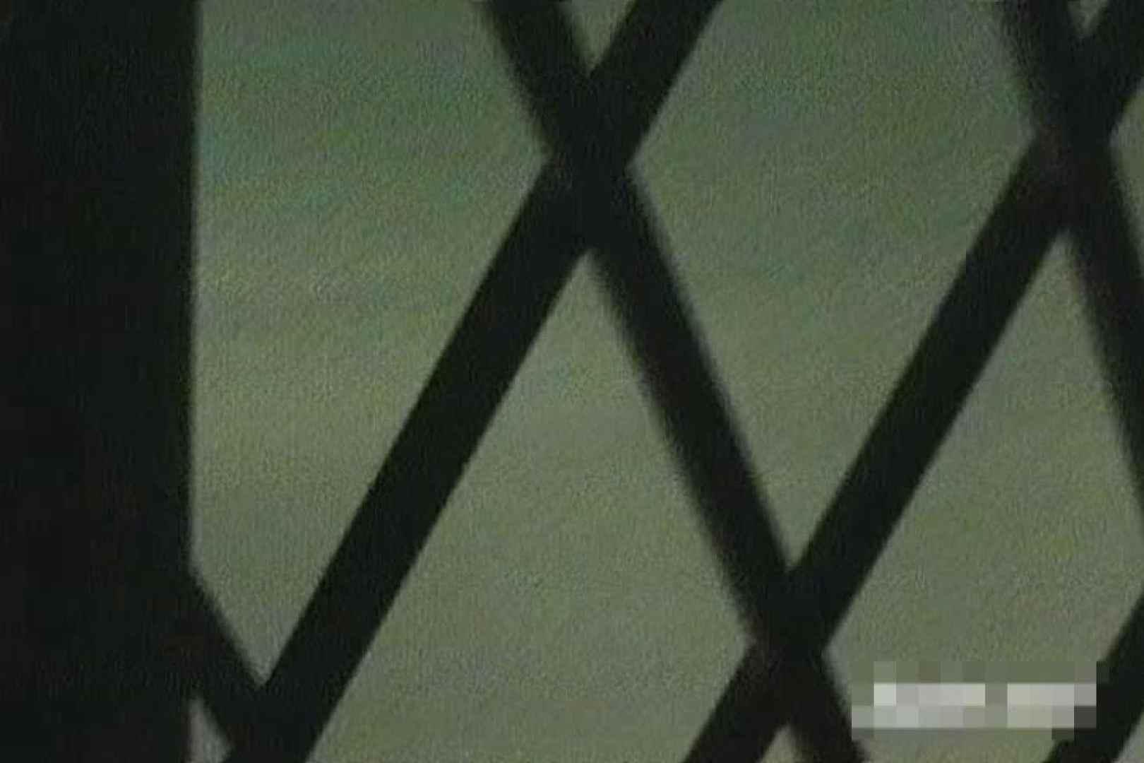 激撮ストーカー記録あなたのお宅拝見しますVol.4 プライベート AV無料動画キャプチャ 82画像 38
