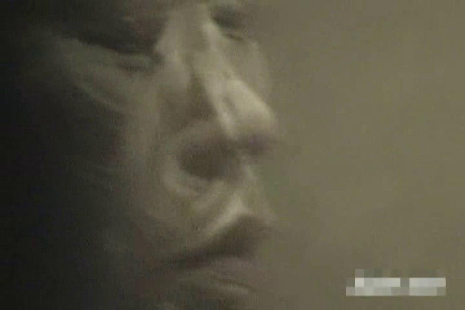 激撮ストーカー記録あなたのお宅拝見しますVol.4 素人はめどり エロ画像 82画像 69