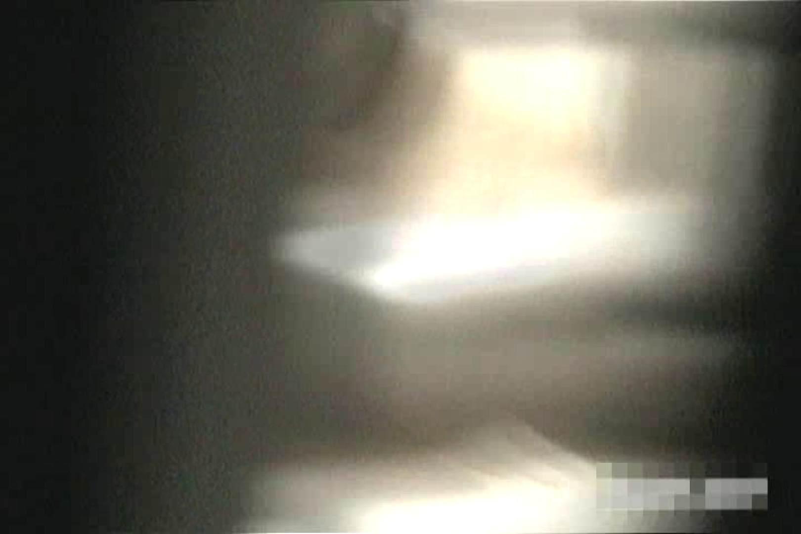 激撮ストーカー記録あなたのお宅拝見しますVol.5 プライベート | エロティックなOL  103画像 26