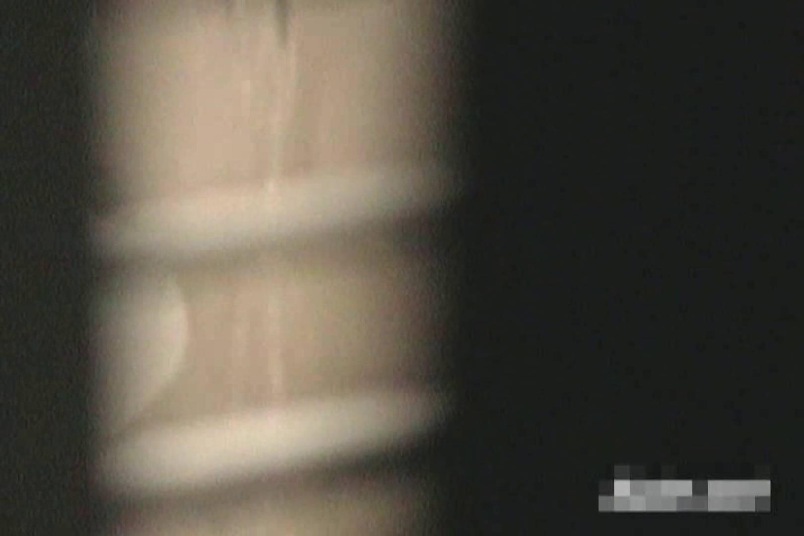 激撮ストーカー記録あなたのお宅拝見しますVol.5 プライベート | エロティックなOL  103画像 51