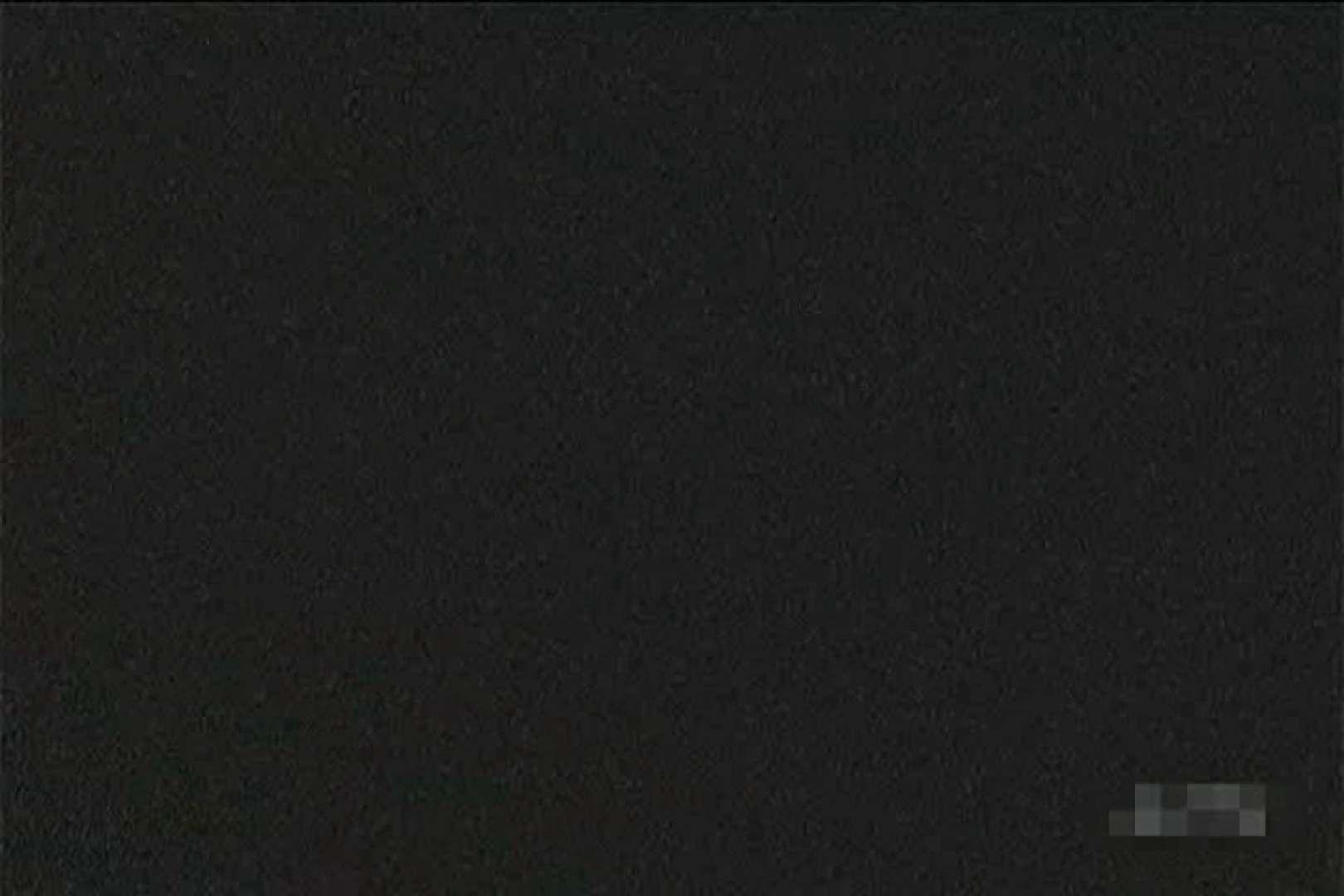激撮ストーカー記録あなたのお宅拝見しますVol.8 盗撮特集 のぞき動画キャプチャ 96画像 21