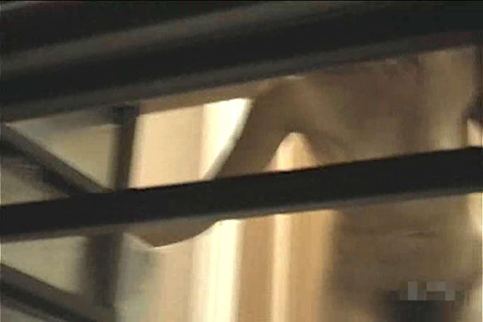 激撮ストーカー記録あなたのお宅拝見しますVol.8 盗撮特集 のぞき動画キャプチャ 96画像 69