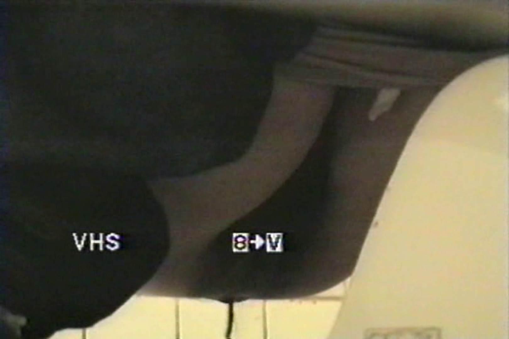 局部接写! 禁断洗面所Vol.2 おまんこ無修正  92画像 8