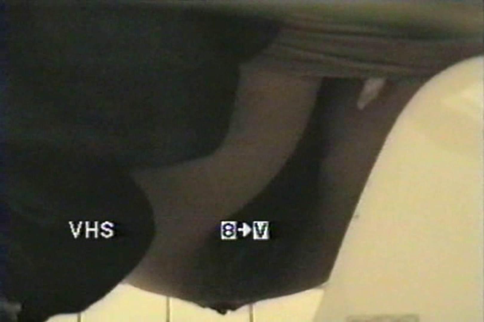 局部接写! 禁断洗面所Vol.2 おまんこ無修正   エロティックなOL  92画像 9