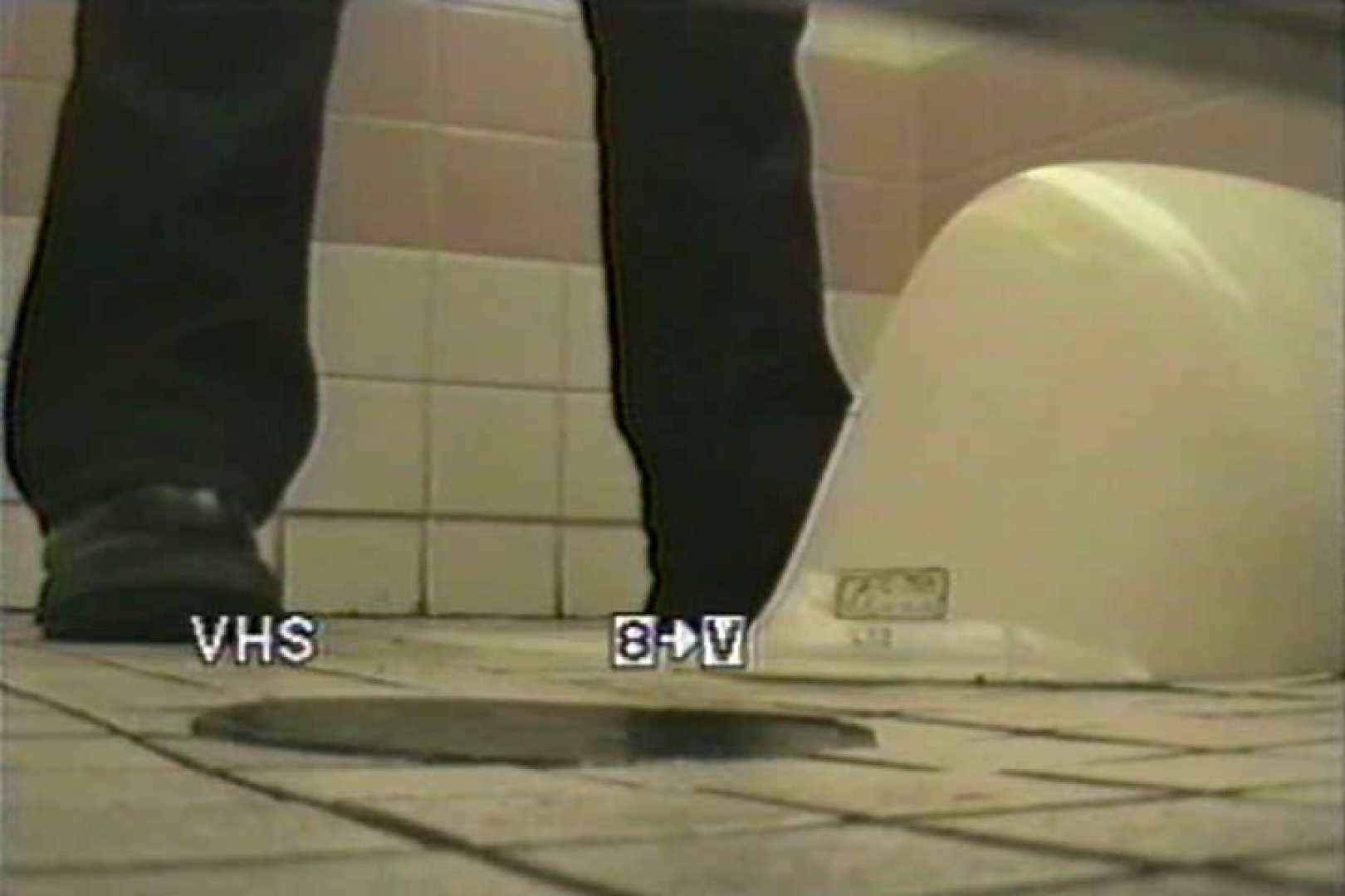 局部接写! 禁断洗面所Vol.2 洗面所はめどり エロ無料画像 92画像 10