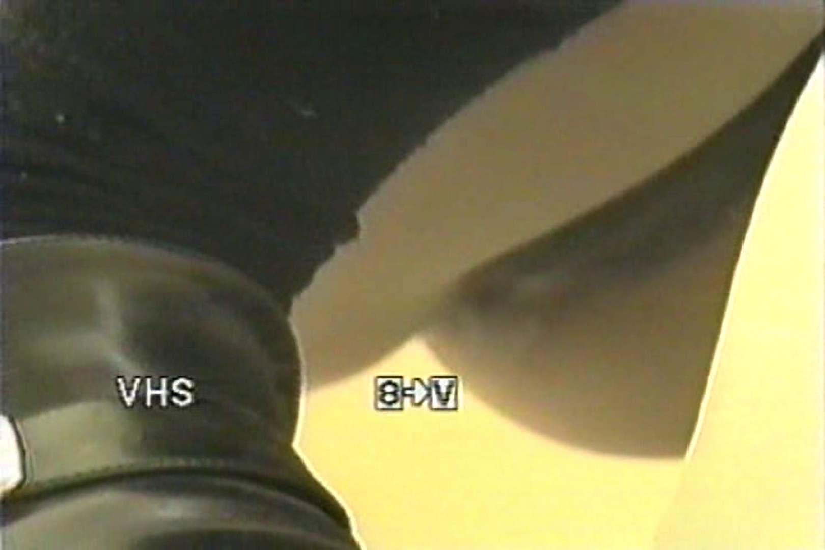 局部接写! 禁断洗面所Vol.2 おまんこ無修正   エロティックなOL  92画像 37