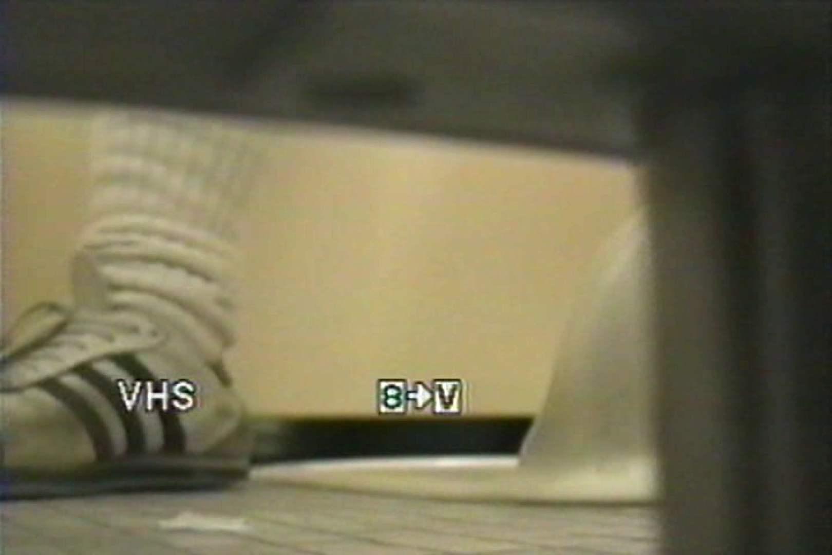 局部接写! 禁断洗面所Vol.2 洗面所はめどり エロ無料画像 92画像 86