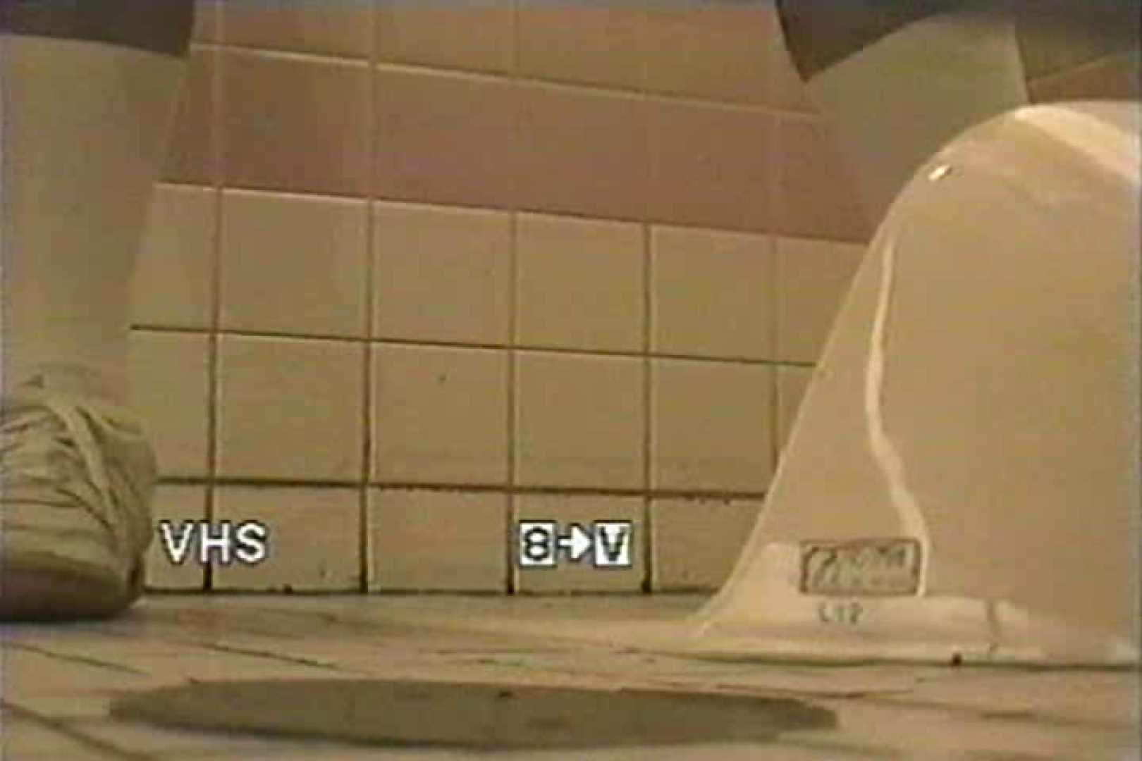 局部接写! 禁断洗面所Vol.3 洗面所はめどり AV動画キャプチャ 58画像 50